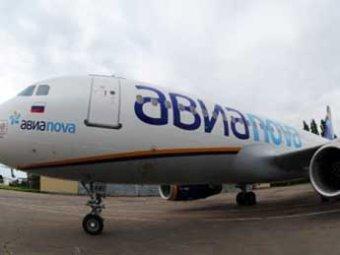 Авиакомпания «Авианова» оказалась на грани банкротства