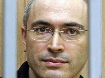 В Германии нашли счета Ходорковского с €15 млн