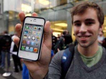 Новый iPhone 4S вернул Apple статус самой дорогой компании мира