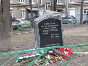 Грозный призвал московские власти демонтировать памятник Буданову