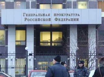 Секретарша генерала из Генпрокуратуры обвинила своего начальника в домогательствах