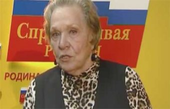 Ролики «справедливороссов» и ЛДПР сняли с показа по ВГТРК