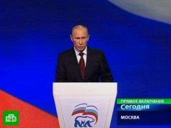 Медведев призвал голосовать за Путина, назвав его самым успешным политиком в РФ