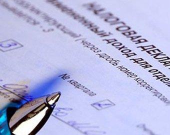 Президент обязал банки проверять декларации чиновников о доходах