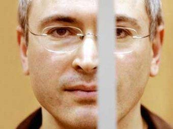 В прокат выходит фильм «Ходорковский»: его покажут 20 кинотеатров России