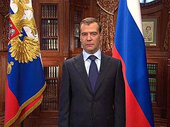 Медведев: Россия может выйти из договора об СНВ