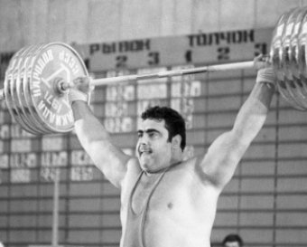 Скончался легендарный штангист Василий Алексеев, установивший 80 рекордов