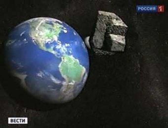 Земля избежала «конца света» от падения гигантского астероида: он еще вернется