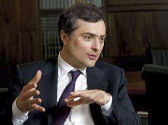 Сурков возглавил кремлевскую администрацию