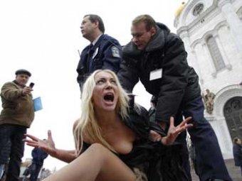 Украинские феминистки в поддержку российской оппозиции разделись в центре Москвы