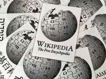 Wikipedia закрывается в знак протеста против нового американского закона