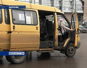В Москве водитель маршрутки ограбил и изнасиловал пассажирку