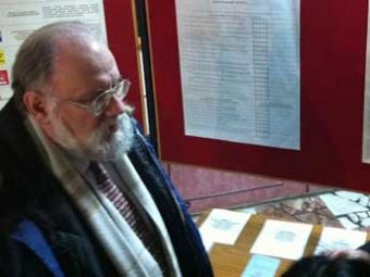 «Яблоко» составляет «список Чурова» из фальсификаторов выборов