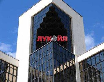 ФАС оштрафовала «Лукойл» на 609 миллионов рублей