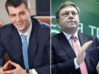 СМИ: Прохоров и Явлинский могут не успеть собрать подписи к президентским выборам
