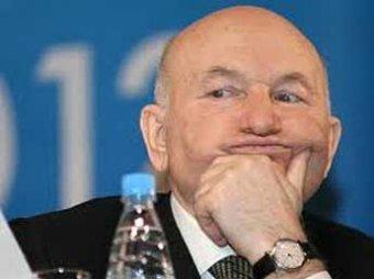 Лужков проиграл суд Нарышкину о «запредельном уровне коррупции»