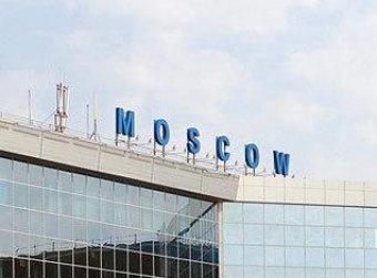 В Домодедово задерживаются внутренние рейсы. Никто ничего не объясняет
