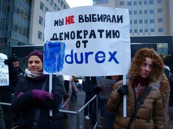 В Сети появился снятый с эфира НТВ сюжет о митингах в Москве