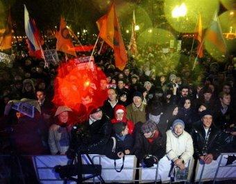 Власти Москвы перенесли место митинга без ведома организаторов акции
