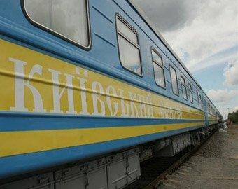 Проводники сломали пассажирке позвоночник и сбросили с поезда