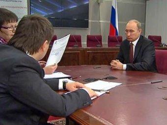 Путин стал первым кандидатом в президенты, подавшим документы в ЦИК