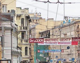 Малообеспеченных москвичей могут выселить из центра столицы