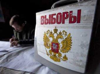 По итогам выборов в Госдуму определились оппозиционные регионы России