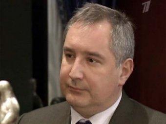 Дмитрий Рогозин назначен вице-премьером