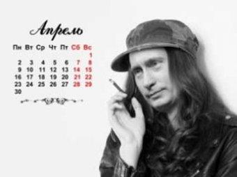 В Сети появился скандальный календарь «Партии жуликов и воров»