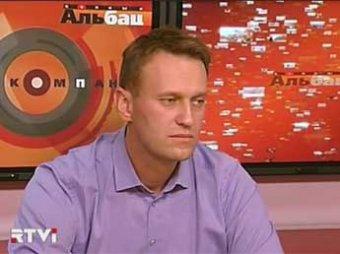 Навальный готов бороться за пост президента России