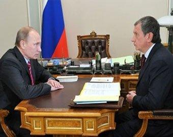 Сечин доложил Путину об увольнении топ-менеджеров энергокомпаний