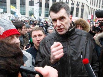 Прохоров на митинге не выступил, но пообщался с журналистами