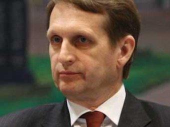 Депутаты Госдумы готовы освистать Нарышкина и не могут поделить комитеты