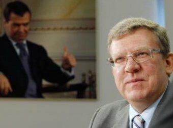 СМИ: Кудрин готов идти в политику и создавать новую партию