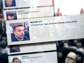 Борис Акунин выложил в ЖЖ запрещенный репортаж о митинге на Болотной