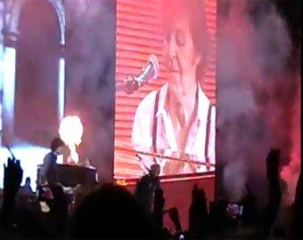 В Москве прошел концерт Пола Маккартни