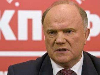 Зюганов может возглавить оппозицию на президентских выборах