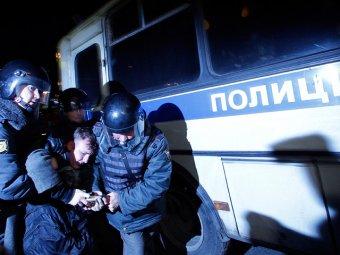 """Массовые задержания на Триумфальной в Москве. Избит журналист """"Ъ"""""""