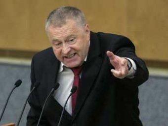 ЛДПР в пятый раз выдвинула Жириновского кандидатов в президенты