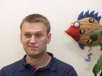 Скандального блогера Навального могут выдвинуть в президенты от «Яблока»