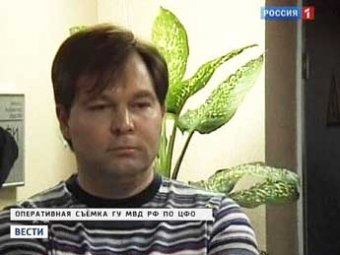 Экс-чиновник мэрии Москвы украл 1,5 миллиарда рублей у обманутых дольщиков