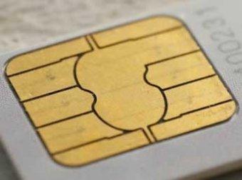 Минкомсвязи предлагает привязать SIM-карты к мобильникам