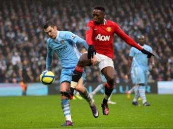 «Манчестер Юнайтед» вышиб «Манчестер Сити» из Кубка Англии