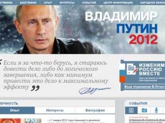 Песков объяснил, почему критика и просьбы к Путину уйти в отставку «слетели» с сайта