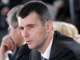 Прохоров раскритиковал лидеров парламентской оппозиции: «Тушки» и «кнопкодавы» уже в Думе»