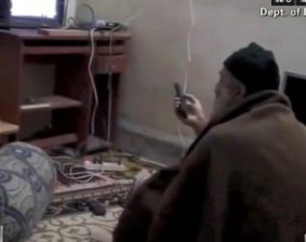 Обнародовано имя человека, сдавшего американцам бен Ладена