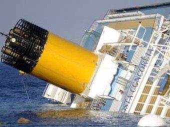 Пассажиры «Коста Конкордия» получат миллиард евро компенсации