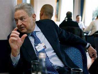 Джордж Сорос напугал мир крахом евро и Евросоюза