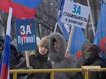 Журналистам составили памятку по освещения путинских митингов