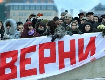 СМИ: к 4 марта москвичей изгонят из города, перенеся каникулы в школах